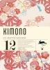 KIMONO Vol. 3,pepin gift wrapping paper book