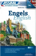 Anthony Bulger Engels English