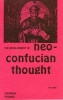 Carsun Chang, Development of Neo-Confucian Thought