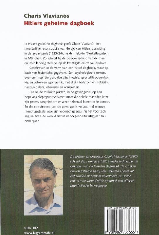 Charis Vlavianós,Hitlers geheime dagboek