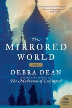 Dean, Debra The Mirrored World