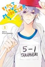 Hiyoshimaru, Akira First Love Monster 5