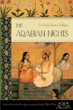 Haddawy, Husain The Arabian Nights