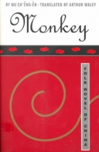 Wu, Ch`Eng-En Monkey/Folk Novel of China