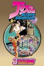 Araki, Hirohiko JoJo`s Bizarre Adventure 3