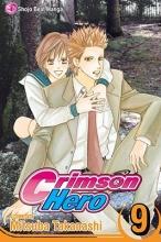 Takanashi, Mitsuba Crimson Hero 9