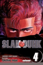 Inoue, Takehiko Slam Dunk 4