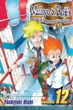 Nishi, Yoshiyuki Muhyo & Roji`s Bureau of Supernatural Investigation, Volume 12