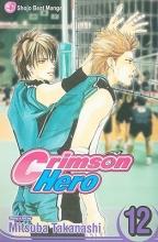 Takanashi, Mitsuba Crimson Hero 12