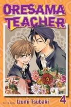 Tsubaki, Izumi Oresama Teacher, Volume 4