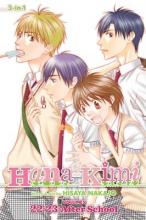 Nakajo, Hisaya Hana-Kimi 8