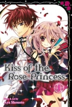 Shouoto, Aya Kiss of the Rose Princess 1