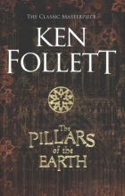 Ken  Follet The Pillars of the Earth