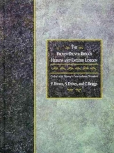 Brown, Francis,   Driver, S.,   Briggs, C. The Brown-Driver-Briggs Hebrew-English Lexicon