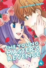 Tanaka, Meca The Young Master`s Revenge 4