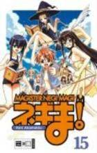 Akamatsu, Ken Negima! Magister Negi Magi 15