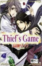 Takagi, Ryo Thief`s Game