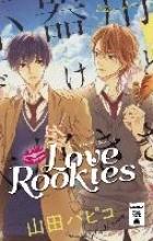 Yamada, Papiko Love Rookies