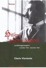 Charis  Vlavianós Hitlers geheime dagboek