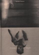 Jeroen  Lutters EMA (Naakt op een trap)