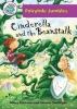 Robinson, Hilary,   Sanfilippo, Simona,Cinderella and the Beanstalk