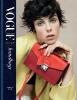 Asome Carolyn,Vogue Essentials