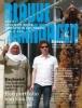 <b>Blauwe Maandagen Vol.3</b>,over leven en werk van Arnon Grunberg