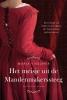 <b>Marja  Visscher</b>,Het meisje uit de Mandenmakerssteeg