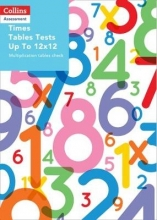 Samantha Townsend Times Tables Tests Up To 12x12
