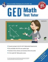Rush, Sandra GED(R) Math Test Tutor, for the 2014 GED(R) Test