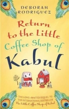 Rodriguez, Deborah Return to the Little Coffee Shop of Kabul