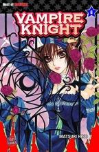 Hino, Matsuri Vampire Knight 06