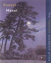 K.  Brown, S.  Watanabe, C.  Uhlenbeck Kawase Hasui