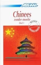 P.  Kantor Chinees zonder moeite 1