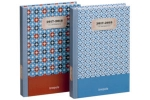 , Studieagenda Brepols Vintage A5 2017-2018 Assoti Blauw-Rood/Blauw-Wit