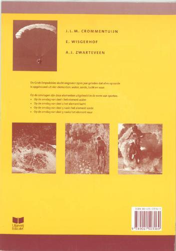 J.L.M. Crommentuijn, E. Wisgerhof, A.J. Zwarteveen,Banas 2 Vmbo-KGT katern Werkboek A