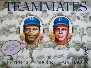 Golenbock, Peter Teammates