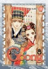 Pak, So-Hui Goong, Vol. 18
