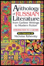 Rzhevsky, Nicholas An Anthology of Russian Literature from Earliest Writings to Modern Fiction
