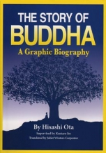 Ota, Hisashi The Story of Buddha