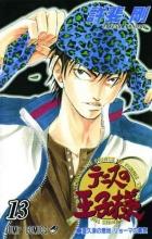 Konomi, Takeshi,   Jones, Gerard The Prince of Tennis 13