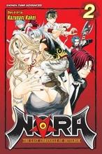 Kakei, Kazunari Nora The Last Chronicle of Devildom 2