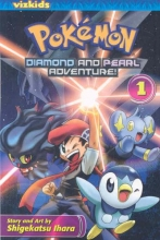 Shigekatsu, Ihara Pokemon Diamond and Pearl Adventure! 1