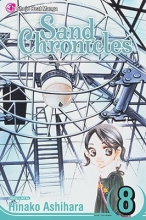 Ashihara, Hinako Sand Chronicles, Volume 8