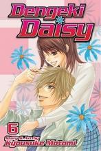 Motomi, Kyousuke Dengeki Daisy 6