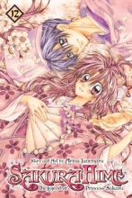 Tanemura, Arina Sakura Hime: The Legend of Princess Sakura 12
