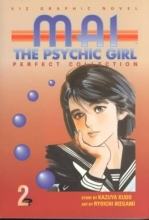 Kudo, Kazuya Mai the Psychic Girl, Vol. 2