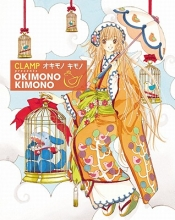 Mokona Okimono Kimono