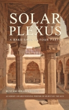 Rustam  Ibragimbekov Solar Plexus