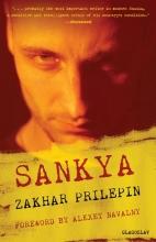 Zakhar  Prilepin Sankya
